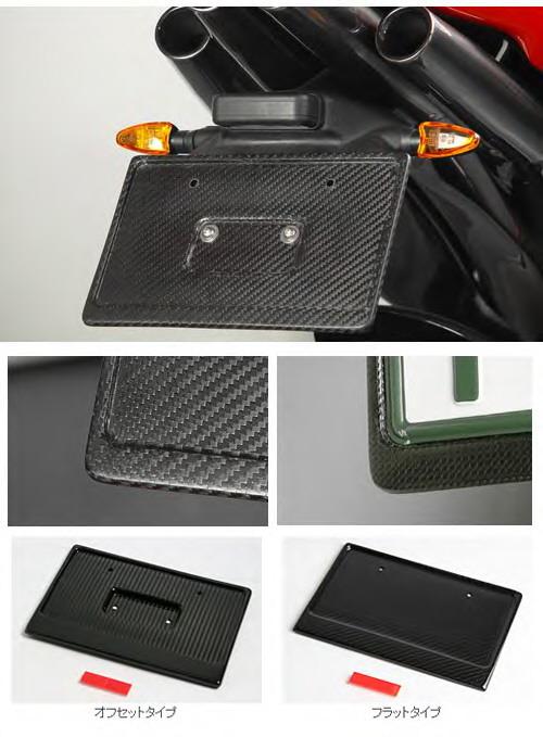 CARBON DRY カーボンドライ ナンバープレート関連 ライセンスプレート