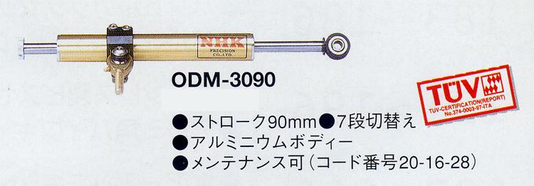 NHK エヌエイチケー ステアリングダンパーキット ZEPHYR400χ [ゼファー] 97-