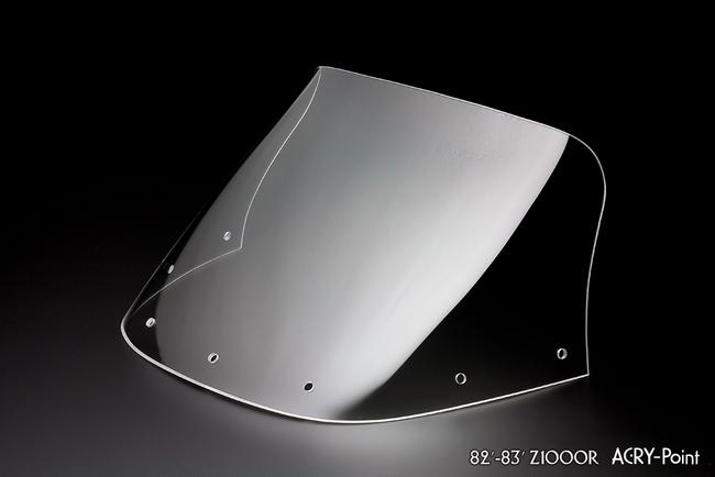 ACRY-Point アクリポイント ストリートタイプスクリーン Z1000 R ローソン 82-83