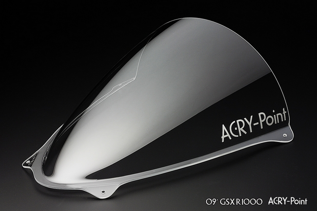 ACRY-Point アクリポイント レーシングタイプスクリーン GSX-R1000