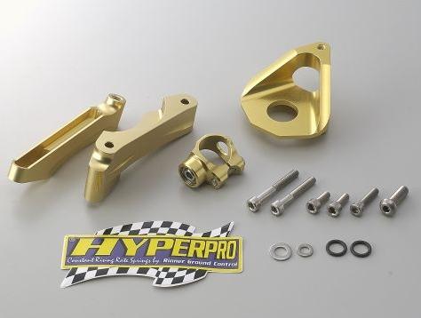 HYPERPRO ハイパープロ ステアリングダンパーステーセット ステーカラー:ゴールド Z1000