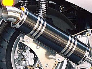 RSヨコタ レーシングショップヨコタ フルエキゾーストマフラー RSYリトルボムカーボン:マジェスティ250(4HC)用マフラー MAJESTY250[マジェスティ](4HC)