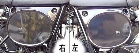 OSCAR オスカー ゼッケンサイドカバー 黒ゲル 250TR