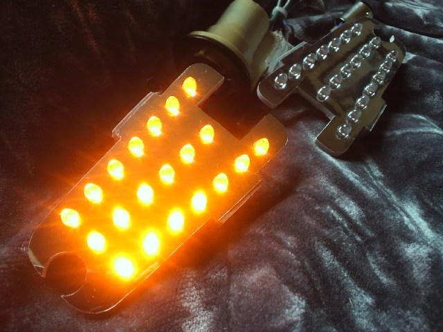 From Neighbor フロムネイバー ウインカー LEDウィンカーユニット タイプ:ダブル球タイプ