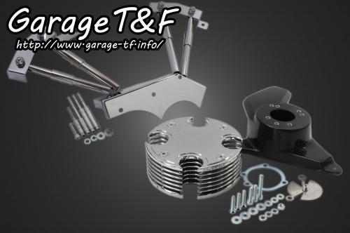 ガレージT&F エンジンカバー ビレットI&プッシュロッドカバーセット ドラッグスター1100 ドラッグスター1100クラシック