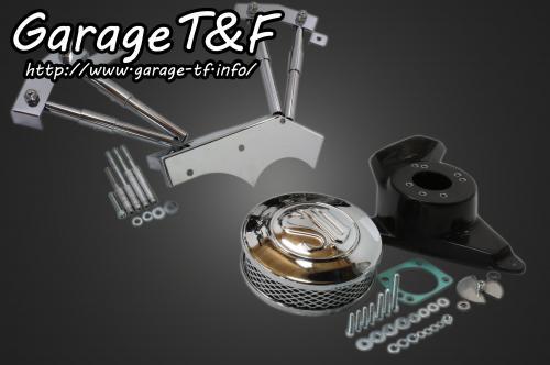 ガレージT&F エンジンカバー SU&プッシュロッドカバーセット ドラッグスター1100 ドラッグスター1100クラシック