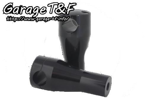 ガレージT&F ハンドルポスト 4インチ イントルーダークラシック400