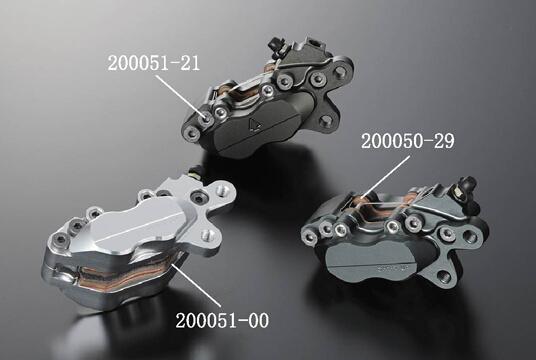 SHIFT UP シフトアップ ビレットキャリパー 4pods for 220mm ヤジルシ↑ロゴ