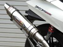 BURIAL ベリアル フルエキゾーストマフラー セクター マフラー PCX150