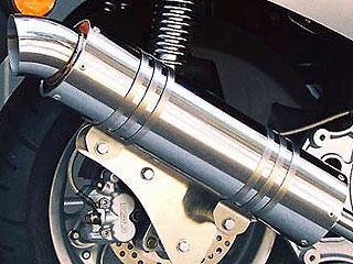RSヨコタ レーシングショップヨコタ フルエキゾーストマフラー RSYリトルボム:マジェスティ250(SG03J)用マフラー カラー:ブラックカーボン