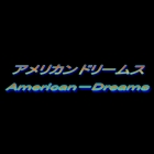 American Dreams アメリカンドリームス 1940/45年ハンドル用ロングワイヤセット シャドウスラッシャー400 シャドウスラッシャー750