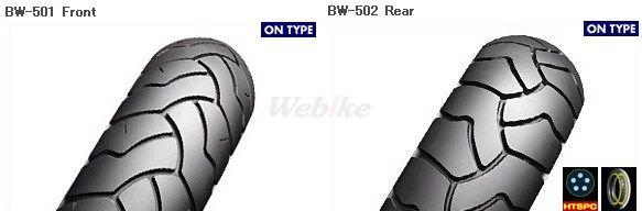 BRIDGESTONE ブリヂストン BATTLE WING BW502【140/80R17 69H W】バトルウイング タイヤ