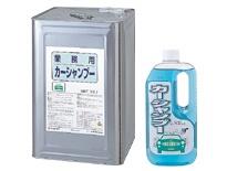 【イベント開催中!】 SUZUKI スズキ 洗浄・脱脂ケミカル カーシャンプー