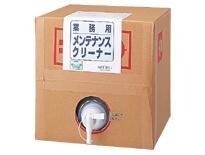 SUZUKI スズキ 洗浄・脱脂ケミカル メンテナンスクリーナー