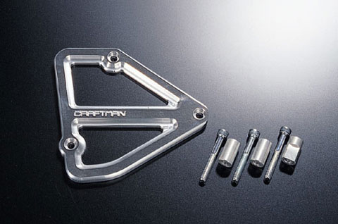 CRAFTMAN クラフトマン チェーン SR用 ドライブカバー SR400 SR500