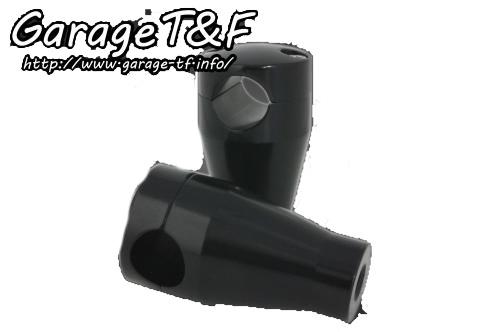 ガレージT&F ハンドルポスト 3インチ SR400
