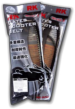 RK アールケー TAKASAGO CHAIN GATES [ゲイツ] 強化スクーターベルト TMAX500