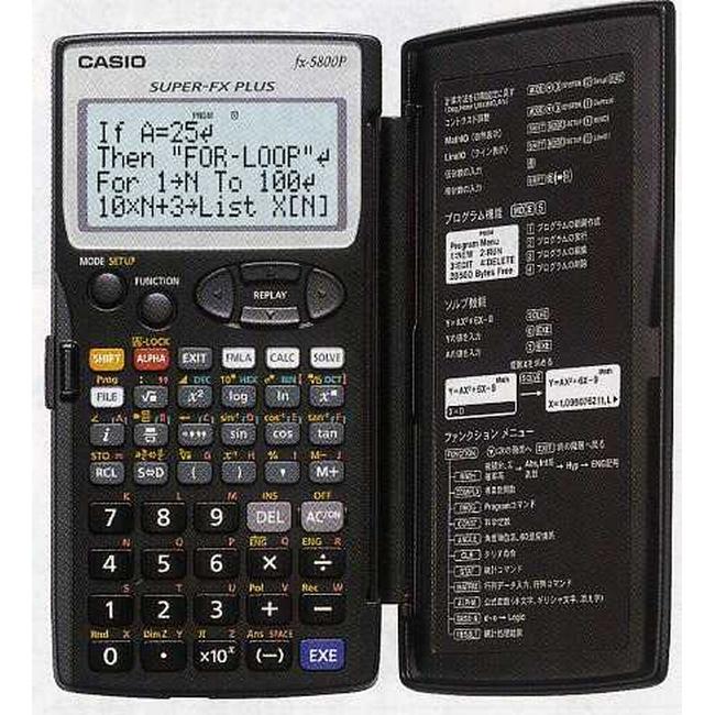 ESCO エスコ 文具・筆記具・備品 プログラム関数電卓