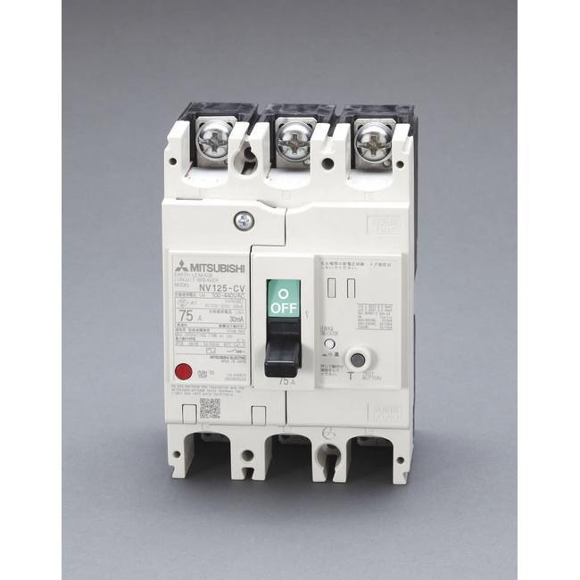ESCO エスコ AC100-440V/125A/3極漏電遮断器(フレーム125)