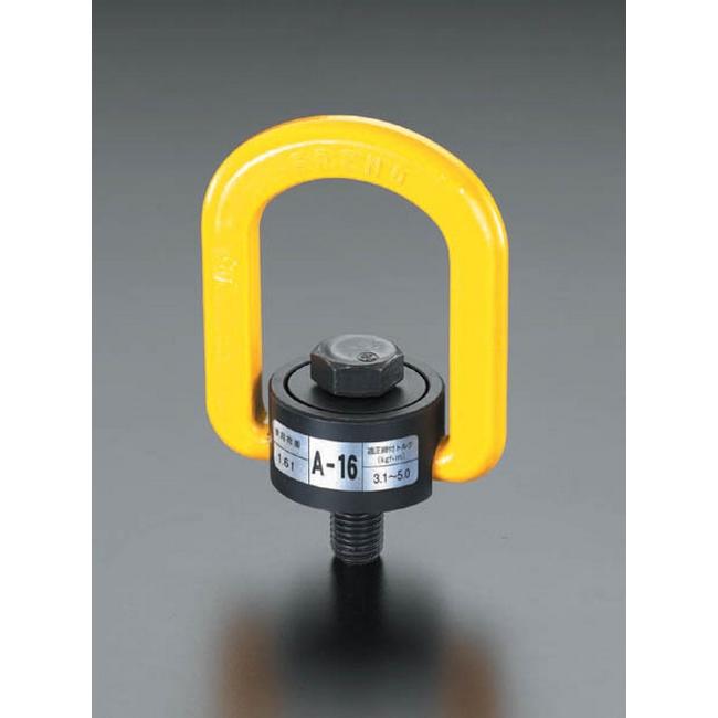 ESCO エスコ その他、ガレージツール 0.8t /M12x20mmスイベル吊り環