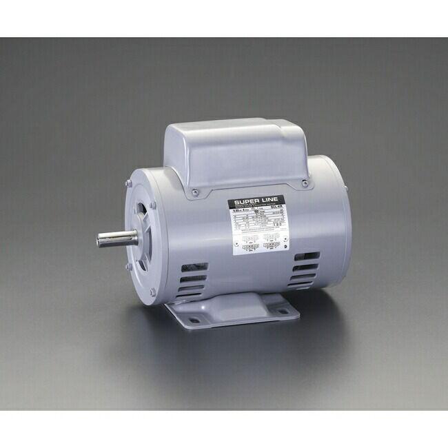 ESCO エスコ AC100V・550W単相モーター(コンデンサ始動・運転式)