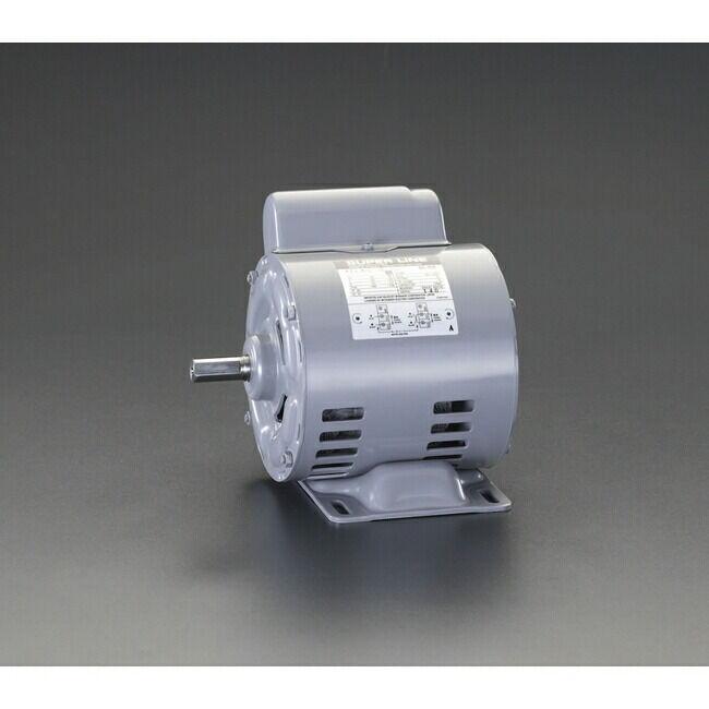 ESCO エスコ AC100V・250W単相モーター(コンデンサ始動式)