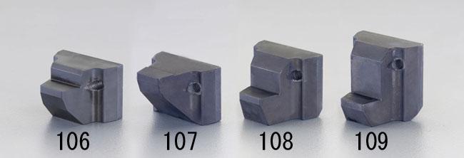 ESCO エスコ 工具 54x46.5x40.0mm[EA637EV-16用]クランピングジョー
