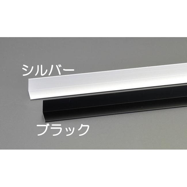 ESCO エスコ その他の工具 50x50mmx2mアルミアングル[シルバー](5本)