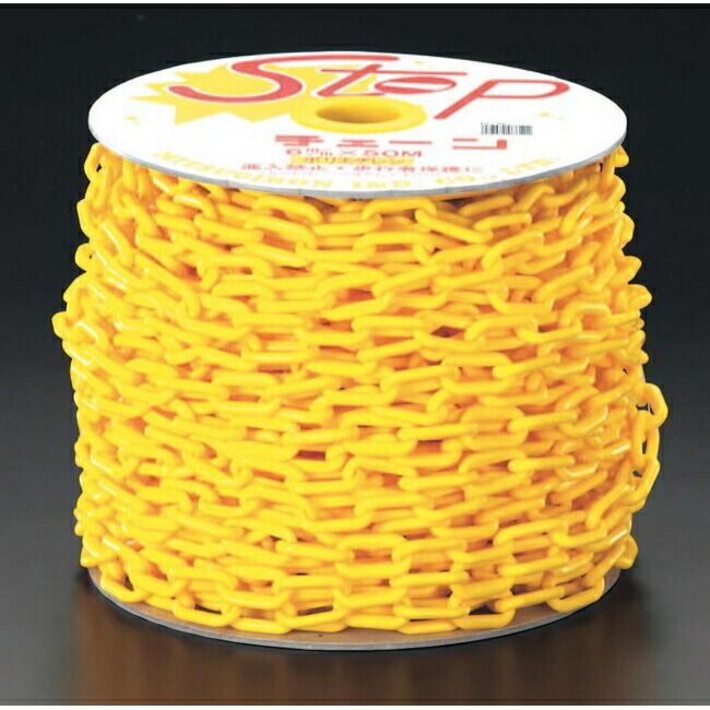 ESCO エスコ 6.0x37mm/50mプラスチックチェーン(黄)