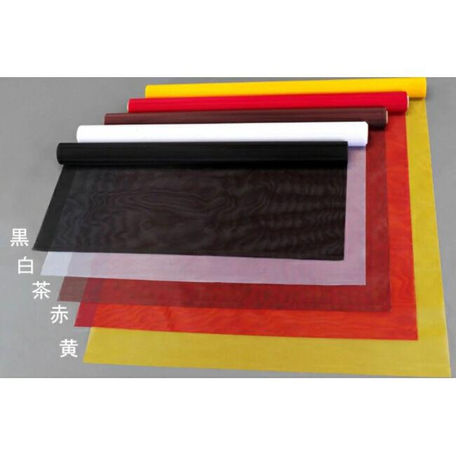 ESCO エスコ 工具 0.95x10.0mナイロンメッシュ(黒)
