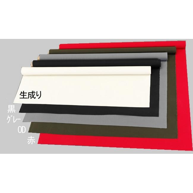 ESCO エスコ 920mmx5mポリエステル帆布[生成り]