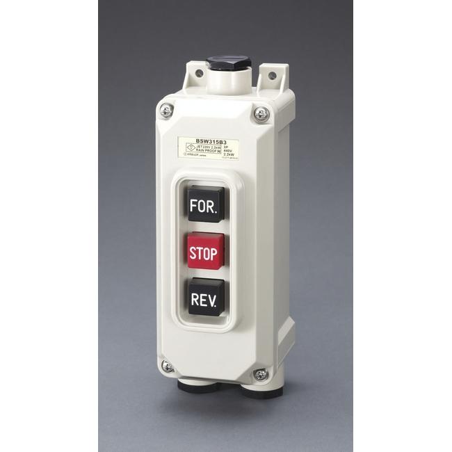 ESCOエスコ ■工具類 5☆大好評 15A 2P単相押しボタン開閉器一般防雨可逆形 AL完売しました。 エスコ ESCO