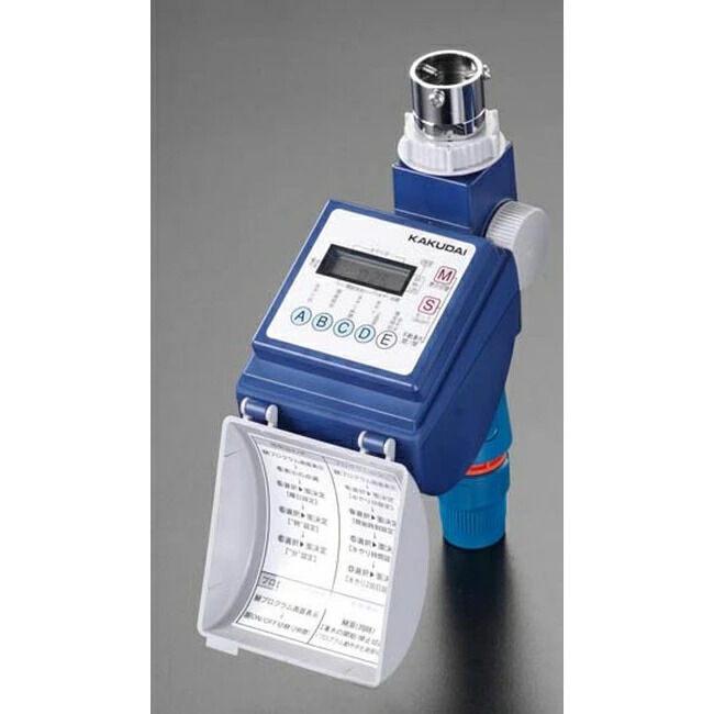ESCO エスコ その他の工具 散水用タイマー