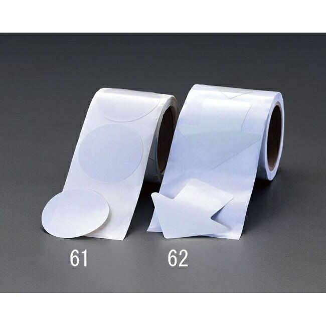 ESCO エスコ その他の工具 100mm蓄光テープ(矢印/100枚)