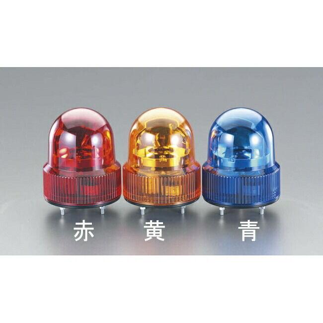 ESCO エスコ DC24V/黄色LED回転灯(ブザー付)