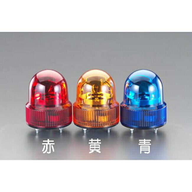 ESCO エスコ 工具 AC100V/青色LED回転灯