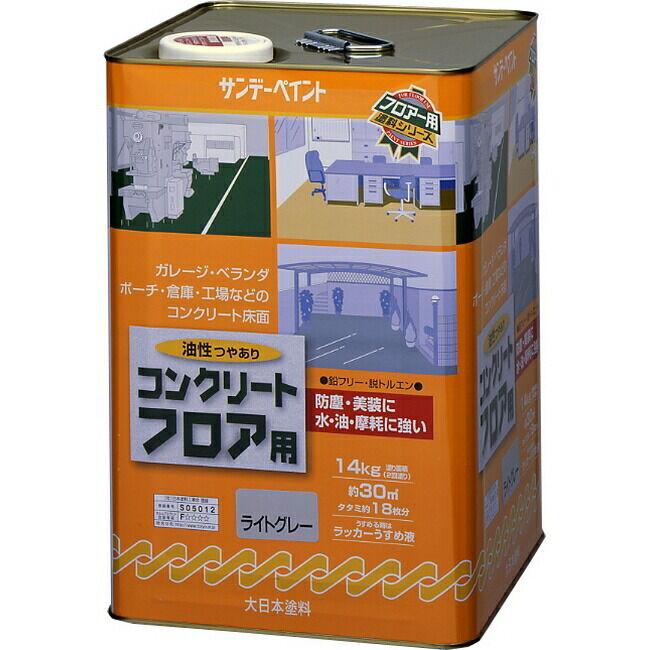 ESCO エスコ 工具 14kg油性コンクリートフロア用塗料[ライトグレー]
