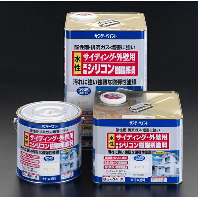 ESCO エスコ 工具 8.0kg水性外壁サイディング塗料[アイボリー]