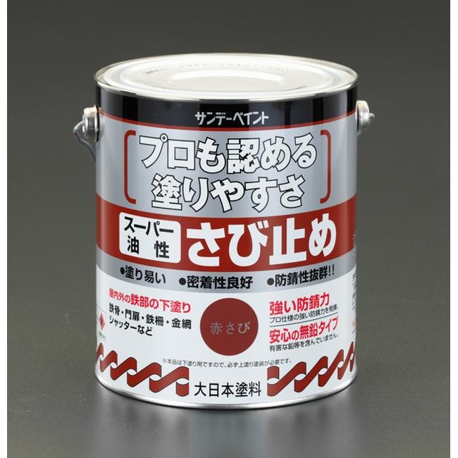 ESCO エスコ 工具 7.0L[油性]錆止め塗料[赤さび]