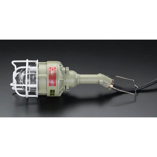 ESCO エスコ AC100V/100W防爆型ハンドランプ