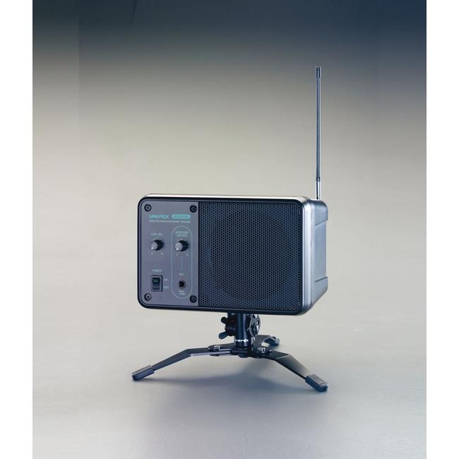 ESCO エスコ AC100V/5Wワイヤレスモニタースピーカー