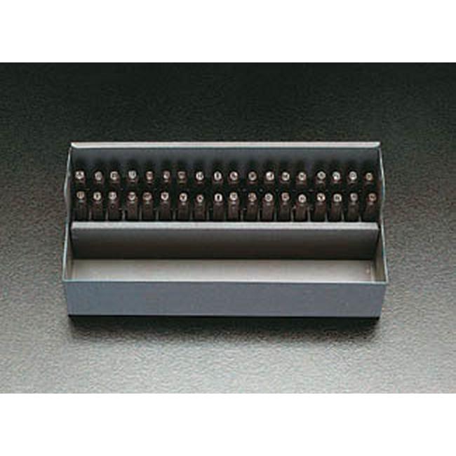 ESCO エスコ 6.4mm英字・数字刻印セット
