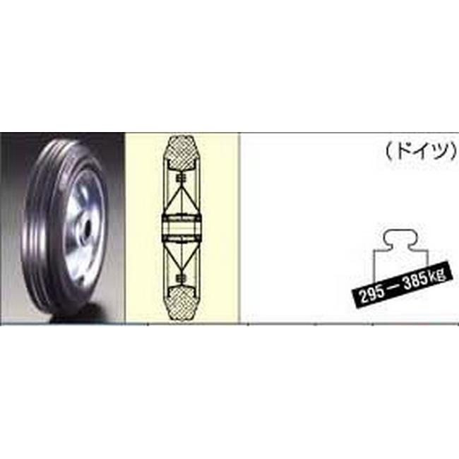 ESCO エスコ 工具 350x70mm[ラバータイヤ]スティール車輪