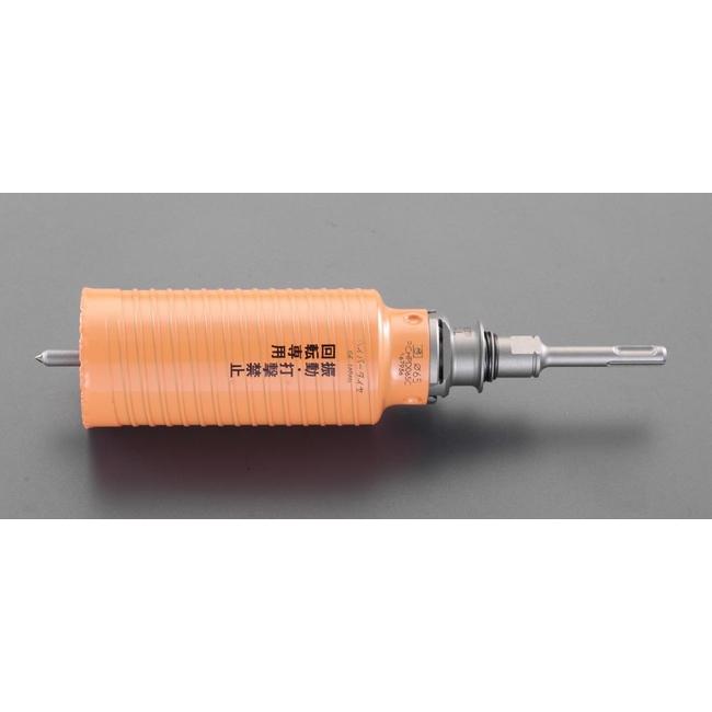 ESCO エスコ その他の工具 75mm[乾式]ダイヤコアドリル(SDS)