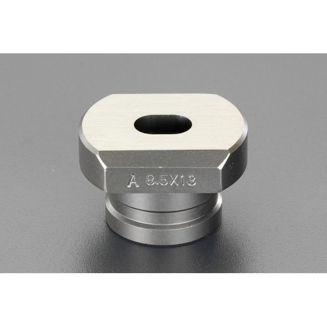 ESCO エスコ 8.5x13mm[EA858HD用]ダイス(長穴薄板用)