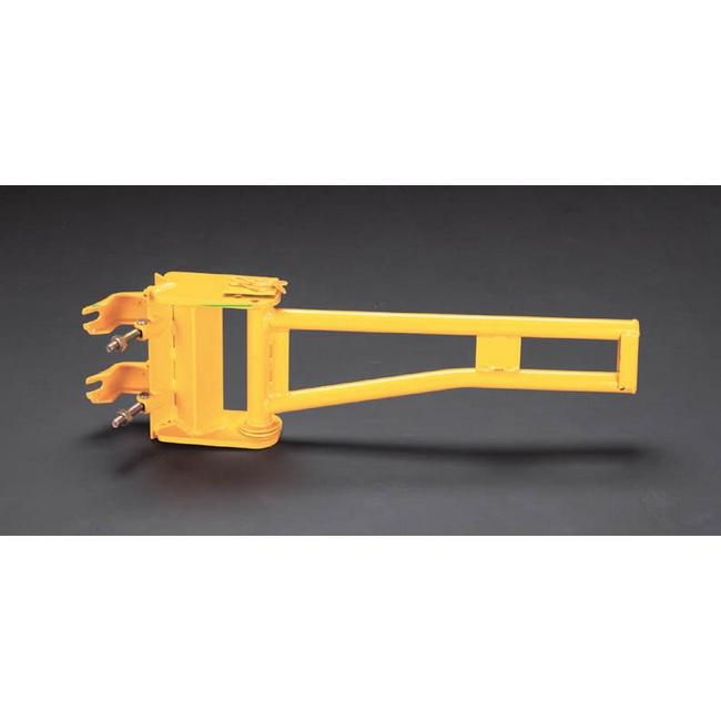 ESCO エスコ 工具 130kg用・ウインチ用取付アーム