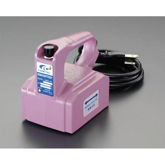 ESCO エスコ その他の工具 AC100V/16W脱磁器