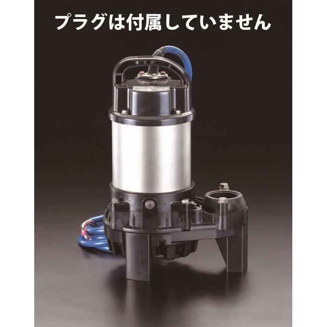 【ポイント5倍開催中!!】【クーポンが使える!】 ESCO エスコ その他の工具 三相200V/250W/50Hz/40mm海水ポンプ