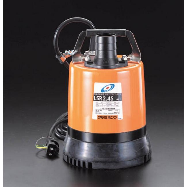 ESCO エスコ その他の工具 AC100V/480W/50Hz/50mm水中ポンプ
