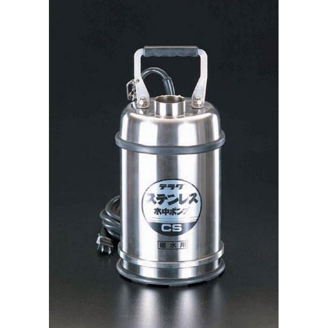 ESCO エスコ AC100V/250W/50Hz/40mm低水位水中ポンプ